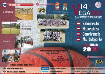 campus baloncesto vegadeo